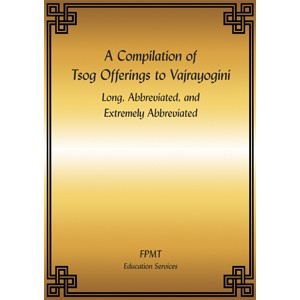 A Compilation of Tsog Offerings to Vajrayogini eBook & PDF