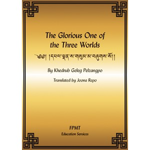 The Glorious One of the Three Worlds PDF