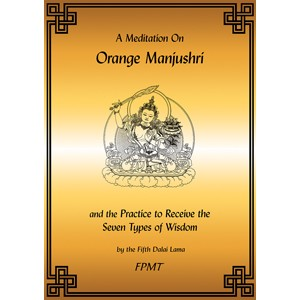 A Meditation on Orange Manjushri eBook & PDF