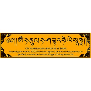 Phagpa Chulung Rolpai Do Mantra PDF