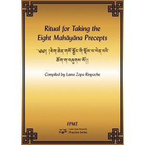 Ritual for Taking the Eight Mahayana Precepts eBook & PDF
