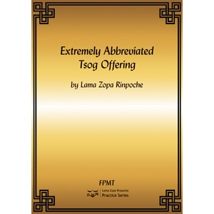 An Extremely Abbreviated Tsog Offering PDF