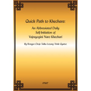 An Abbreviated Vajrayogini Self-Initiation: Quick Path to Khechara eBook & PDF