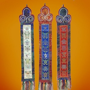 Brocade Wall Hanging