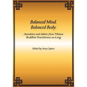 Balanced Mind, Balanced Body eBook & PDF