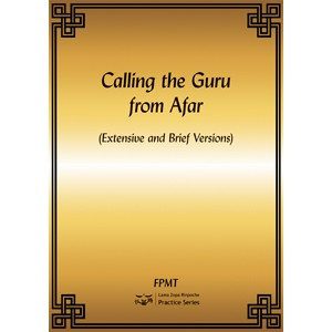 Calling the Guru from Afar (Extensive and Brief Versions) eBook & PDF