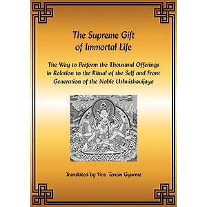 1000 Offerings to Namgyalma PDF