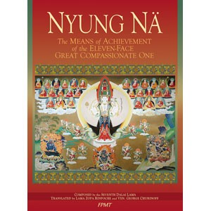 Nyung Na eBook & PDF