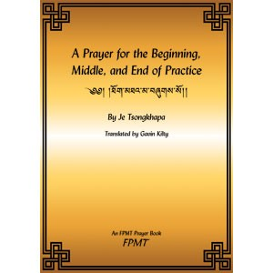 A Prayer for the Beginning, Middle, and End of Practice eBook & PDF