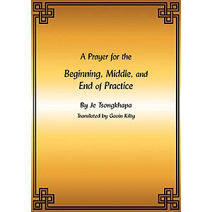 Prayer for the Beginning, Middle, and End of Practice PDF