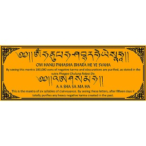 Phagpa Chulung Rolpai Do Mantra and Six Syllables of Clairvoyance Mantra PDF