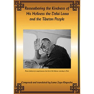 Remembering the Kindness of His Holiness the Dalai Lama and the Tibetan People PDF