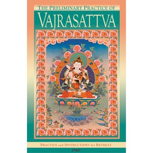 The Preliminary Practice of Vajrasattva eBook & PDF