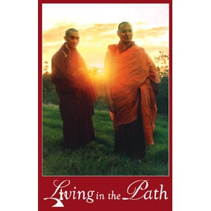 Living in the Path Online: Offering Food and Drink