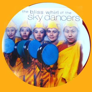 The Bliss Whirl of the Sky Dancers - MP3 download