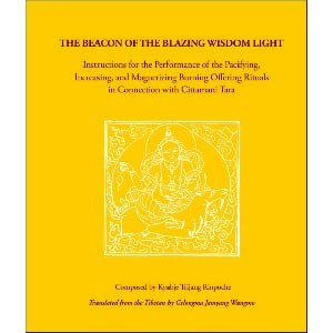 The Beacon of the Blazing Wisdom Light - Cittamani Tara Fire Puja PDF