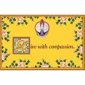 Live with Compassion Folding Card