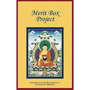 Merit Box Booklet