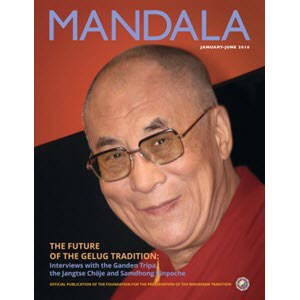 Mandala Magazine - Jan to June 2016